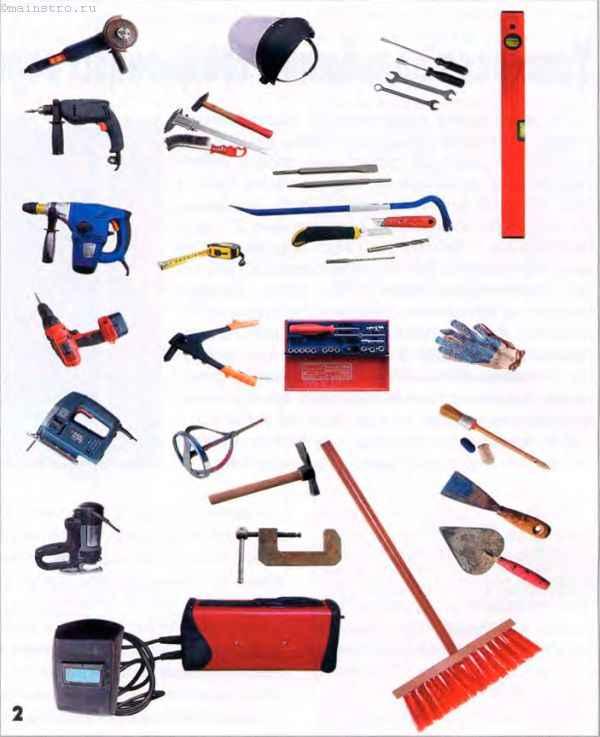 Инструменты при установке секционных работ