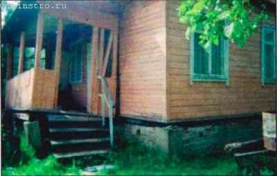 испорченным домом