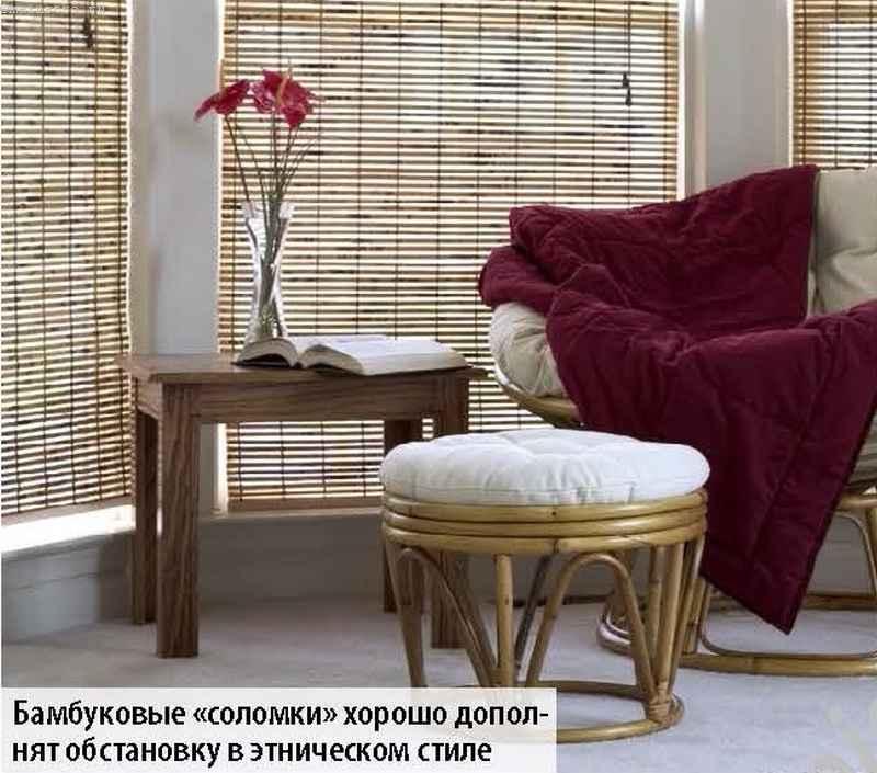Раздвижные и подъемные шторы
