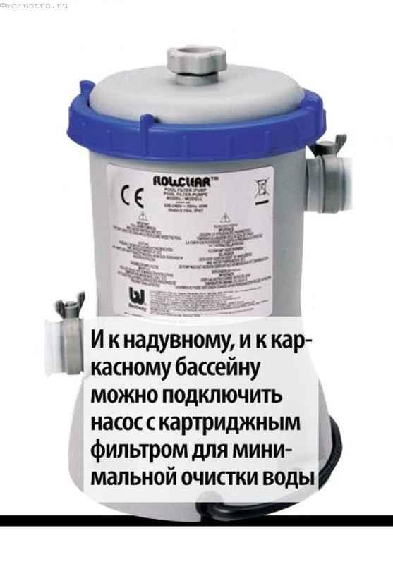 насос с фильтром