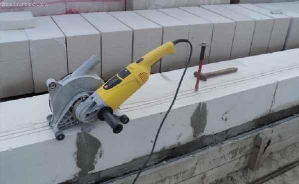 Болгарка для прорезки штроб в газобетоне