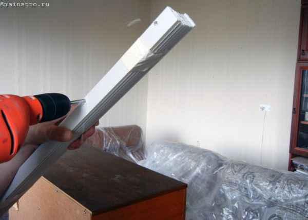 Пленочный натяжной потолок : готовим профиля