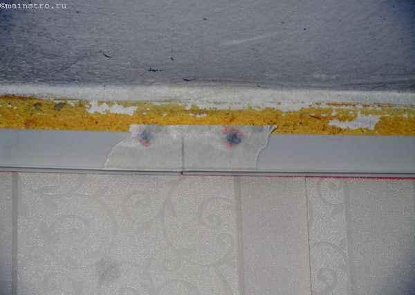 Натяжной потолок : заклеиваем шляпки саморезов малярной лентой