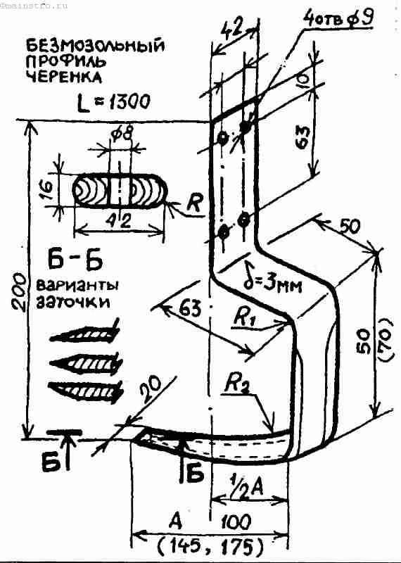 Как сделать чтобы газовый счетчик мотал мало